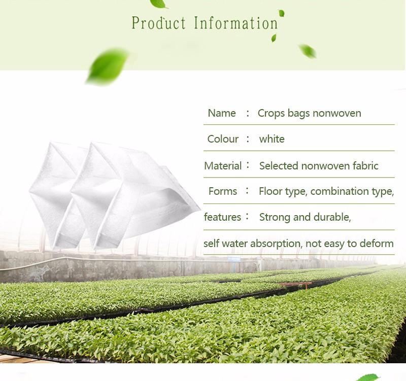 OEM best price weed control fabric weed greenhouse durable best weed control fabric