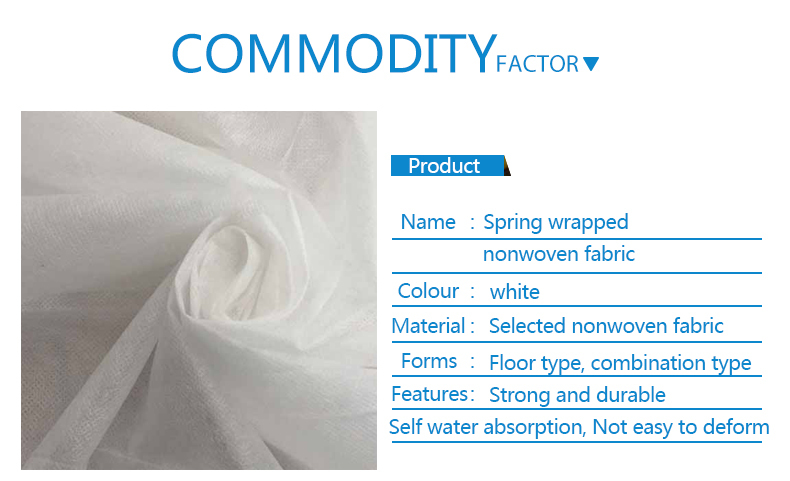 Hot non woven fabric products furniture nonwoven furnishings Nanqixing Brand