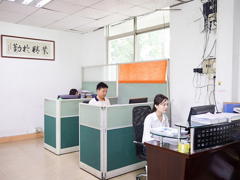 Nan Qi Xing Office