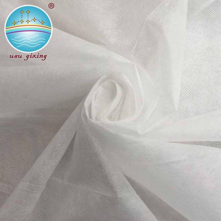 spunbond pp Nanqixing pp spunbond nonwoven fabric