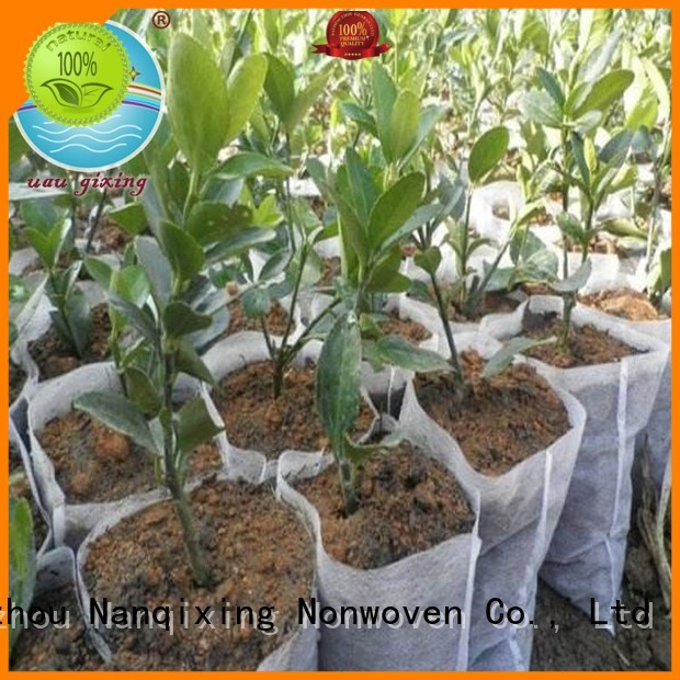 pp mat OEM best weed control fabric Nanqixing